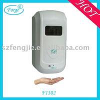 Durable ABS Plastic Wall Mount Auto Sensor Bath Soap Dispenser with CE&RoHS