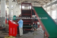 Waste Rubber Recycle for sale