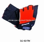 MMA fight glovesSC-8317W