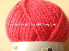 acrylic yarn for knitting