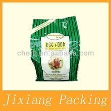 side gusseted dog food packaging bag of custom made