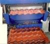 HOT roof tile steel sheet cold forming machine/ridge cap metallic sheet roof tile