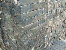 2014 china cast basalt
