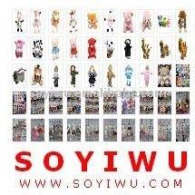 Plush Toy - PLUSH MONKEY - 11046 - with #1 SOURCING AGENT from YIWU, the Largest Wholesale Market