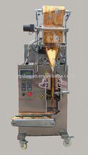 side seal granule/salt/sugar/coffee/peanut/bean packing machine