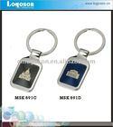 2013 fashion zinc alloy key ring (llavero)
