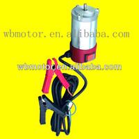 1600 12V High Speed High Torque Gear DC Motor