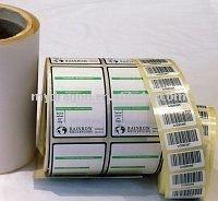 self adhesive direct thermal film/paper/tag
