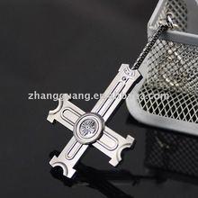 Fashion high quality metal silver cross key chain