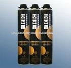 glass aerosol canned polyurethane PU foam spray sealant in construction in china