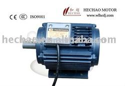 Fan motor negtive pressure fan motor