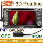 """Erisin 6.2 """" Land Cruiser Car DVD/CD Player PiP GPS IPod"""