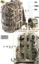 fashion military tactical gear