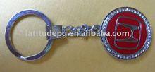 BRAND CAR Key Chain METAL PROMOTION