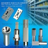 HSS inner rotor,Stainless steel inner rotor,high wear-resistant inner rotor