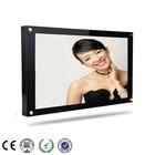 15 inch Wall Mounting LCD Media Player (VP150B)