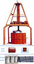 Hongfa concrete pipe making machine small diameters cement pipe forming machine