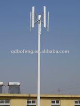 1000W windmill generator