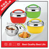 Stainless Steel Food Carrier,0.8/1.1/1.3L,Orange/white color