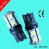 7440 13SMD Brake and Turn signal lamp LED, 5050
