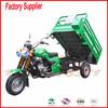 200CC three wheel motorcycle,motor tricycle , trike
