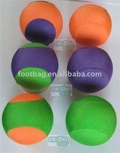 Water skip ball