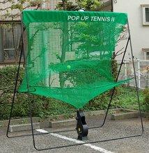 Tennis trainer mchaine
