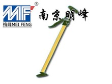 FRP tools handle