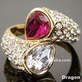 2014 الماس والمجوهرات