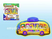 New Bus Music Carpet for children