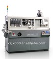Shenzhen automática uv máquina deimpressão szd-102-b