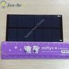 Polycrystalline 3V 250mA Epoxy Solar Panel