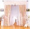 home cloth window curtains/curtain cloth drape