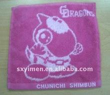 100% Cotton Jacquard Hand Towel/ Jacquard Tea Towel