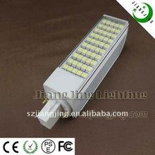 2 pins 4 pins G24 led lamp aluminium