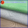POLYESTER SPANDEX STRETCH FABRIC / POLYESTER STRETCH FABRIC