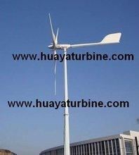 blades pitch controlled wind turbine 2kw 2.5kw 3kw 5kw