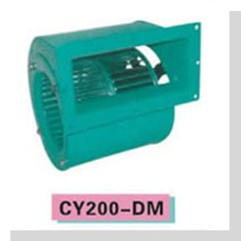 centrifugal fan large air flow