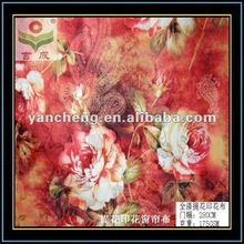 100% jacquard polyester printed curtain fabric samples