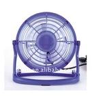 2014 Small USB-Fan,cooling mist computer fan