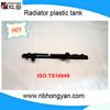 Auto Plastic Radiator Tank for car suzuki ESTEEM and car suzuki parts of radiator water tank,OEM:1770062G12/01