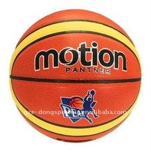 size 7 standard PVC basketball
