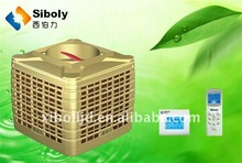 Eco-friendly ducting cooler unit with CE approval,wall mounted air cooler