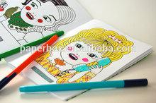 creative print custom design coloring book