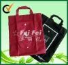 reusable foldable shopping bag