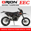 APOLLO ORION Super Motard 250cc EEC On Road Motorcycle BIKE 250cc Water cooled 250CC A36BW250M