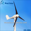 50w DC/12V/24V low starting up speed wind turbine/small wind power generator