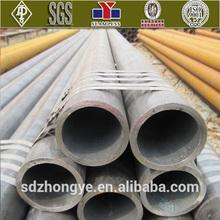 black steel tube/ mild steel hollow pipe/ sch40 black steel pipe