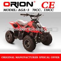 China Apollo ORION CE kids atv 50cc Mini quad 50cc Full Automatic (AGA-3 50cc)