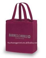 Promotional eco non-woven shopping bag